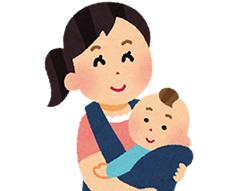 産後にお得な特典イラスト