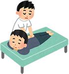 一般的な整骨院の施術内容1